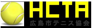広島市テニス協会