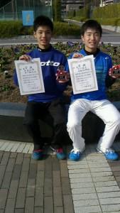 15冬中学生大会男子ダブルス優勝者