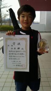 小学生1~4の優勝の山本君