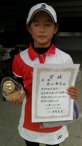 小学生1~4の優勝井上さん