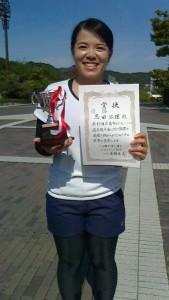 16.aki.bkyuushinngurusu.jyoshi