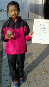 16.aki.syougakusei.1-4jyosi.yuusyou